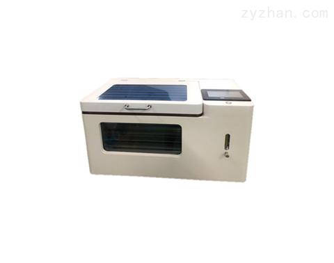 全封闭氮吹仪AYAN-DC24S自动样品浓缩仪