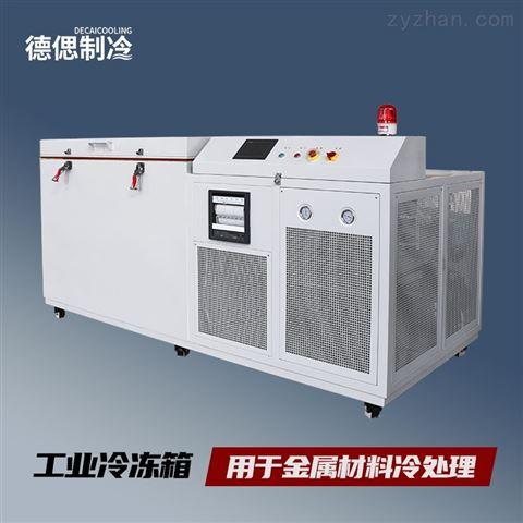 压缩空气制冷设备,提高工件稳定性