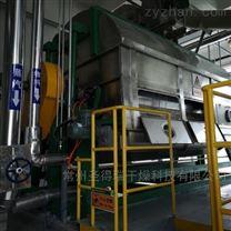 聚合氯化鋁滾筒刮板干燥機