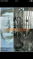 臥式沸騰幹燥機