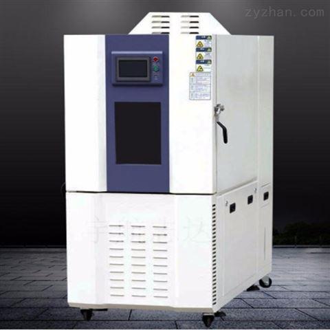 低温起动试验箱小型低温箱