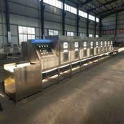 科爾新品硫酸亞鐵微波烘干干燥設備