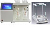 常规仪器全自动溶剂过滤器