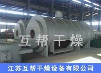 50型燃气热风炉