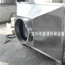 杭州光催化mg电子游艺官网厂家卧式活性炭吸附箱光氧机
