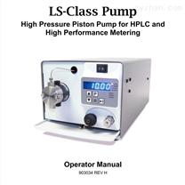 LS级水泵(SSI)