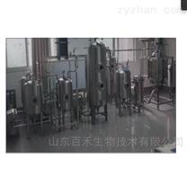 植物純露提取機濃縮蒸餾兩用機