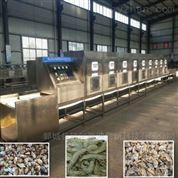 科尔新品水产品微波干燥杀菌设备