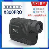 Rxiry昕锐X800Pro激光测距仪