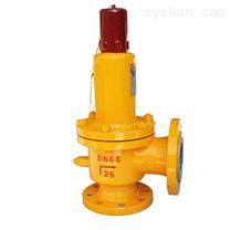 安全阀YFA42C-150C 1-1/2