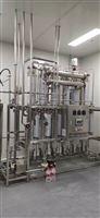 注射水制备系统