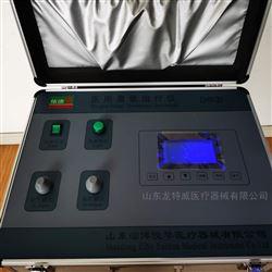 CHY-31T悦华依德康品牌 超氧水油治疗仪 CHY-31型