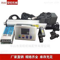 广东纠偏机厂家供应超声波伺服纠边一体机
