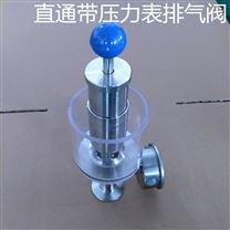 卫生级不锈钢红酒发酵罐设备专用水封排气阀