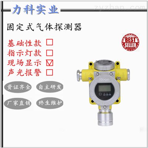 荆门氢气警报器进口传感器 可上传plc