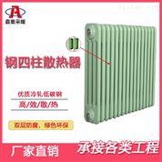 钢四柱散热器-GZ406家用钢制四柱暖气片厚度