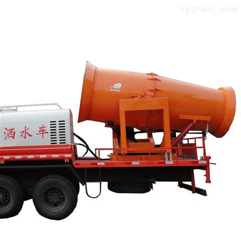 大型装载车工作粉尘治理雾炮机