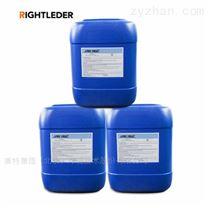 ro膜专用清洗剂 水处理药剂