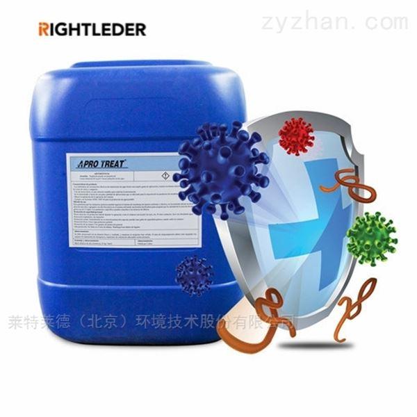 江蘇反滲透阻垢劑 水處理藥劑