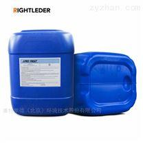 超濾膜阻垢劑 水處理藥劑