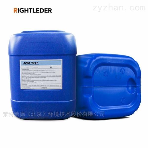 西安反滲透阻垢劑 水處理藥劑