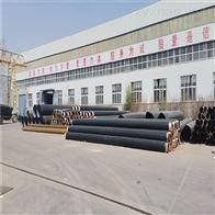 DN80合肥管径89聚氨酯直埋发泡保温管道供货厂商