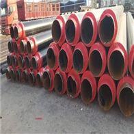 426热水保温供暖管道聚氨酯保温管