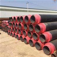 478聚氨酯预制热力管网直埋保温管出厂价格