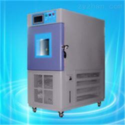 低溫箱實驗設備