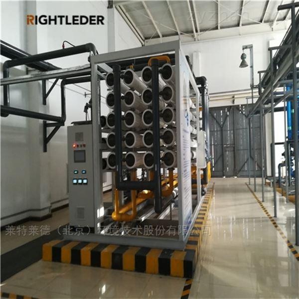 中水处理回用设备厂 中水集成设备