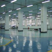 潍坊食品厂-----米面加工厂房装修