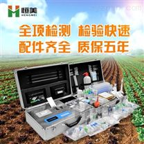 土壤成分分析儀器