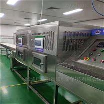 科尔新品电池材料微波干燥机