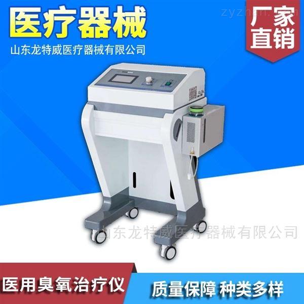 前沿医用ZAMT-80臭氧治疗仪静脉曲张超氧仪