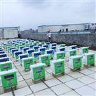 OSEN-6C武汉智慧工地大数据平台PM2.5自动监测仪