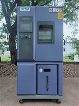 山東愛佩科技AP-HX小型濕熱環境試驗箱廠家