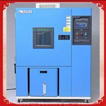 廣西高低溫恒溫恒濕試驗箱電子使用