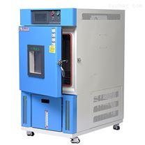 肇慶電子檢測恒溫恒濕試驗箱直銷廠家
