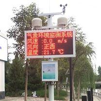 湖南长沙新建住宅区气象环境自动监测站