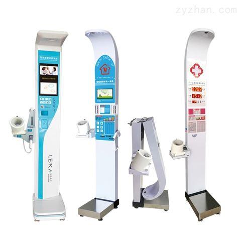 健康养老智能体检一体机HW-900A