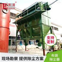 垃圾焚燒站煙塵處理設備 布袋除塵器