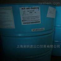 信越二甲基硅油500粘度