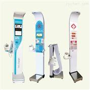 公衛自助體檢機HW-900A健康體檢一體機