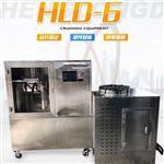HLD-6B系列中草药超微粉碎机价格
