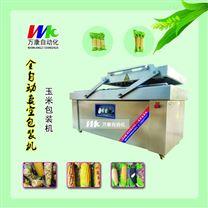 雙室玉米真空包裝機 粘玉米封口機設備