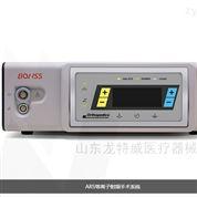 邦士ARS低温等离子射频手术系统