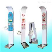 移動醫用體檢機 便攜HW-900A健康體檢一體機