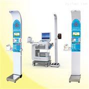 HW-900A智慧公衛體檢機 醫用折疊體檢一體機