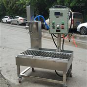 上海广志60L胶水称重灌装机生产线