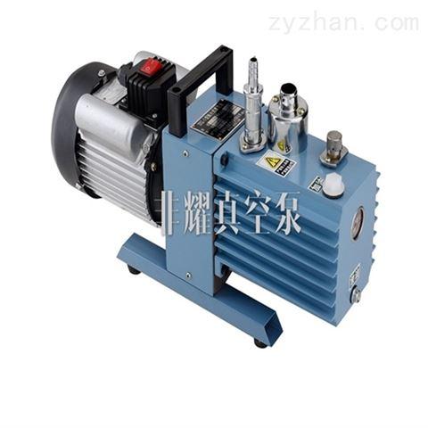 2XZ旋片式真空泵.高真空度.型材挤出机专用